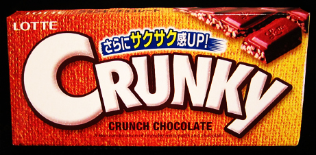 Crunky Japanese Candy